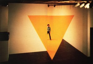 Buky Schwartz - 1979 Video Installation Whitney Museum of American Art, New York